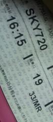 オーバービークル 公式ブログ/東京インッッ! 画像1