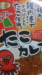 オーバービークル 公式ブログ/何だ!その感じ!コノヤロウ〜! 画像1