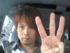 オーバービークル 公式ブログ/静岡のストリート開始時間のお知らせ 画像1