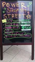 オーバービークル 公式ブログ/ストリートライブ日和☆ 画像2