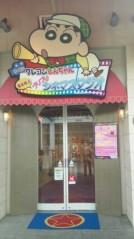 オーバービークル 公式ブログ/おっはモニィ☆ 画像2