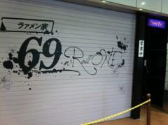 オーバービークル 公式ブログ/町田Music Park終了 画像1