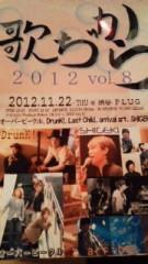 オーバービークル 公式ブログ/チョー渋谷って感じ 画像1