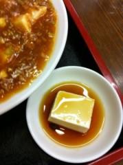 オーバービークル 公式ブログ/渋谷へ 画像2