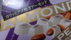 オーバービークル 公式ブログ/うま\(^o^)/うま 画像1