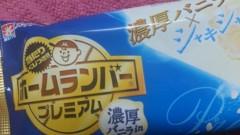 オーバービークル 公式ブログ/アイス食いてぇ!! 画像1