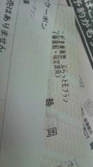 オーバービークル 公式ブログ/行くぜ!!静岡!!あげろ!!静岡!! 画像1