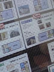 オーバービークル 公式ブログ/ハンバーガーショップ〜 画像1