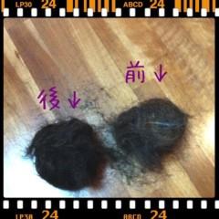 オーバービークル 公式ブログ/髪切った〜♪ 画像2