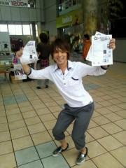 オーバービークル 公式ブログ/町田アアア♪ 画像1