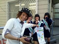 オーバービークル 公式ブログ/ただいまぁ!! 画像2