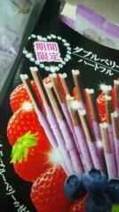 オーバービークル 公式ブログ/オヤスムニダ!! 画像2