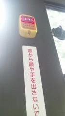 オーバービークル 公式ブログ/モニモニィ〜\(・o・)/ 画像2