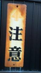 オーバービークル 公式ブログ/人間ル〜レット 画像1