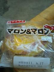 オーバービークル 公式ブログ/被ったパン 画像1