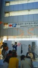 オーバービークル 公式ブログ/町田MPスタート 画像1