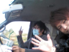 オーバービークル 公式ブログ/静岡へ向かってるなう! 画像1