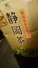 オーバービークル 公式ブログ/静岡行ってきマンモス 画像1