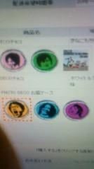 オーバービークル 公式ブログ/ヤー!ヤー! 画像1