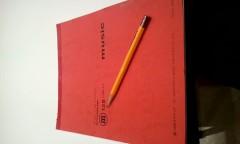 オーバービークル 公式ブログ/楽譜を書く 画像1