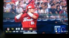 オーバービークル 公式ブログ/横濱スタジアムに…。 画像1