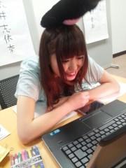 荒井志依奈 公式ブログ/#0ちゃっと 画像2