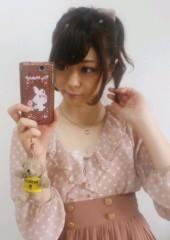 荒井志依奈 公式ブログ/私の隣は君じゃなきゃ嫌なの 画像1