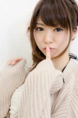 荒井志依奈 公式ブログ/おひろめ 画像1