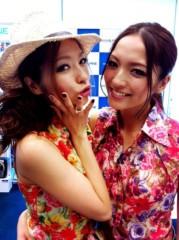 ひうら姉妹 公式ブログ/集まれ〜!!☆yuika☆ 画像1