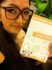 ひうら姉妹 公式ブログ/中国語にチャレンジ!☆yuika☆ 画像1