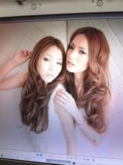 ひうら姉妹 公式ブログ/双子photo3☆yuika☆ 画像3