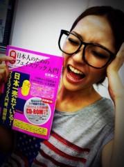 ひうら姉妹 公式ブログ/はじめたよ〜♪( ´▽`)☆yuika☆ 画像1
