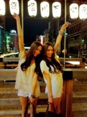 ひうら姉妹 公式ブログ/大阪の夜☆yuika☆ 画像1