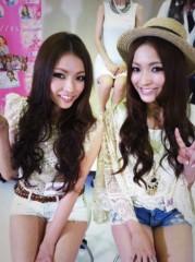 ひうら姉妹 公式ブログ/双子photo2☆yuika☆ 画像3