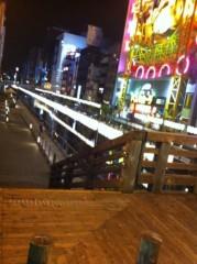 ひうら姉妹 公式ブログ/大阪の夜☆yuika☆ 画像2