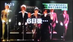 川崎渓都 公式ブログ/9/10の持ち込みの後の話 画像3