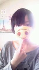 川崎渓都 公式ブログ/ぶひマスク 画像1