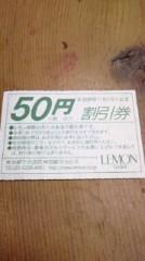 川崎渓都 公式ブログ/また 画像1