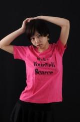 川崎渓都 公式ブログ/9月27日の写真 画像3