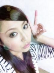 北川珠望 公式ブログ/海ぶどう 画像1
