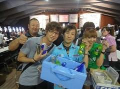 北川珠望 公式ブログ/SKYY/MIDORI 画像2