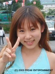 金田爽 プライベート画像 sawa2003-02