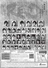金田爽 公式ブログ/RED 画像2