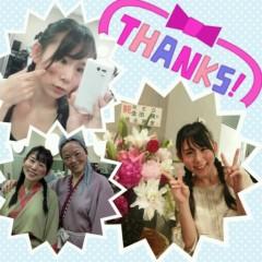 金田爽 公式ブログ/ちょろっと 画像2