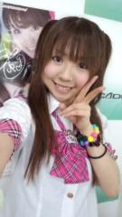 金澤碧 公式ブログ/あわあわがはじまるよ☆ 画像1