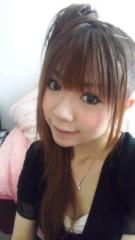 金澤碧 公式ブログ/音遊塾まもなく☆ 画像2