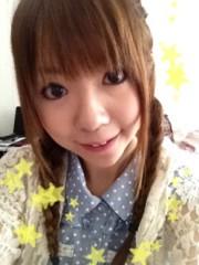 金澤碧 公式ブログ/編み編みしてみた☆ 画像1
