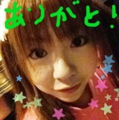 ありがとうございました。 公式ブログ/高円寺ありがとうにゃ☆ 画像1