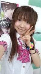 金澤碧 公式ブログ/あわあわありがとうございました☆ 画像1