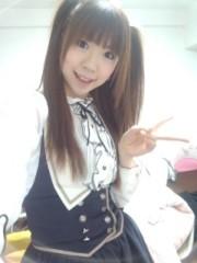 金澤碧 公式ブログ/わたしもそろそろデビューかにゃ☆ 画像1